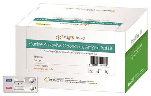 Egypt's Government Set on Opening 13 COVID-19 Testing ...  |Test Covid