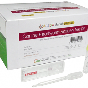 One Step Canine Heartworm Antigen Test Kit